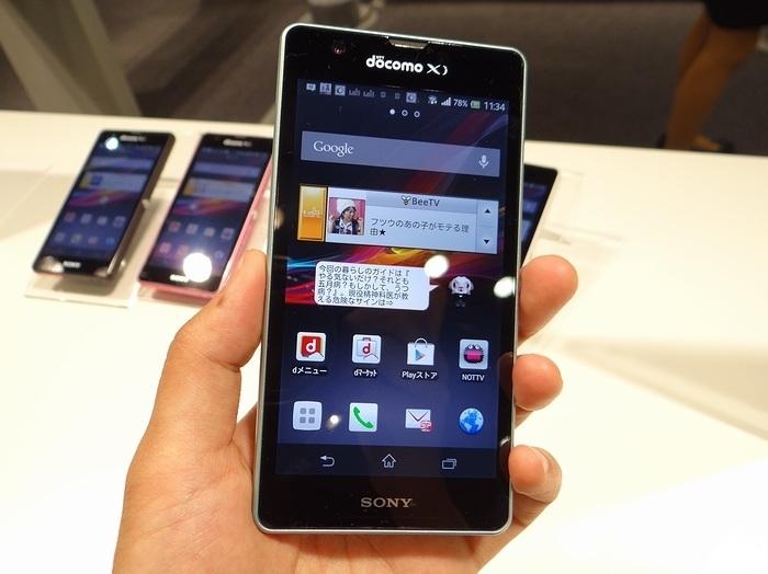 มือถือญี่ปุ่น Docomo SO-04E Sony Xperia A