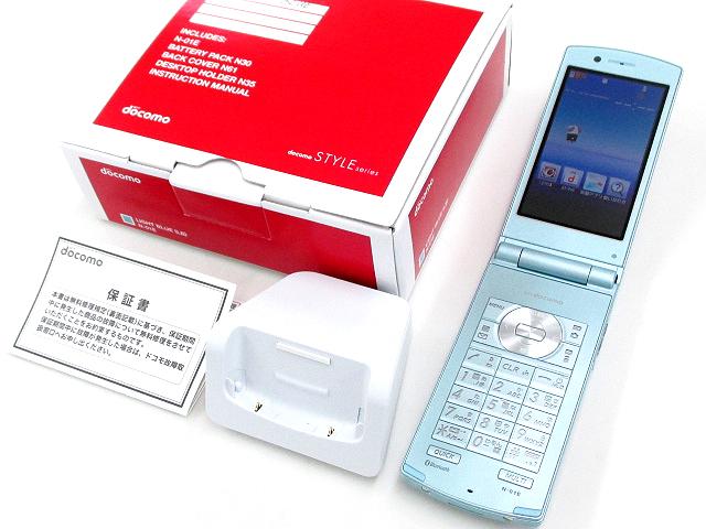 Docomo NEC N-01E Blue - Omega Gadget 2
