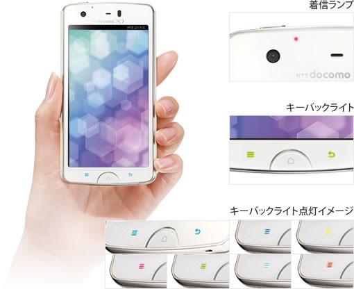 แสงที่ปุ่ม มือถือญี่ปุ่น Docomo NEC N-07D