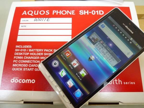 มือถือญี่ปุ่น Docomo Sharp SH-01D HD Aquas