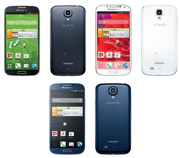 มือถือญี่ปุ่น Docomo SC-04E Samsung Galaxy S4