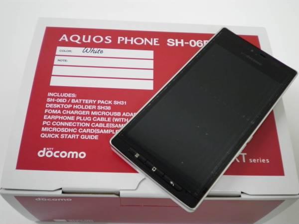 มือถือญี่ปุ่น NTT Docomo Sharp SH-06D Aquas HD