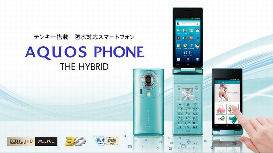 มือถือญี่ปุ่น softbank sharp 007sh