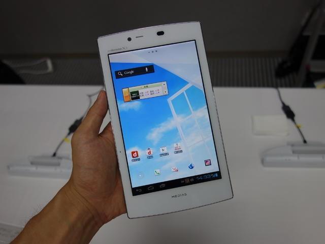 Docomo N-08D NEC Tablet