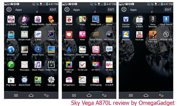 Sky Vega A870L - Omega Gadget 11