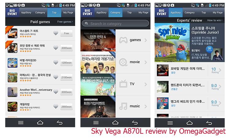 Sky Vega A870L - Omega Gadget 12