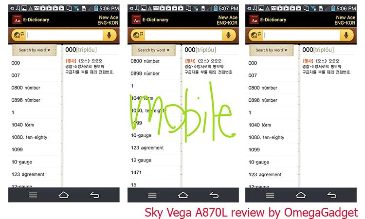 Sky Vega A870L - Omega Gadget 13