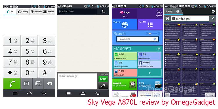 Sky Vega A870L - Omega Gadget 4