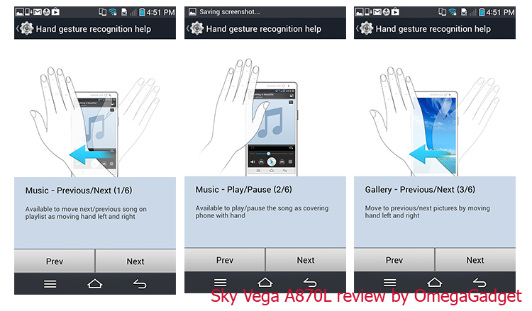 Sky Vega A870L - Omega Gadget 8