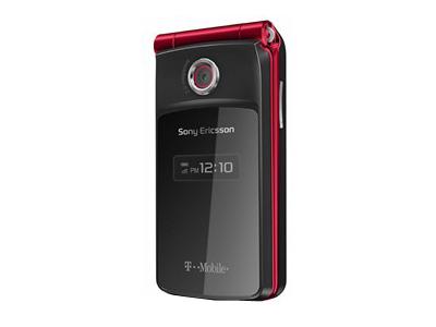 มือถือคลาสสิค Sony Ericsson Z780 - Omega Gadget 03