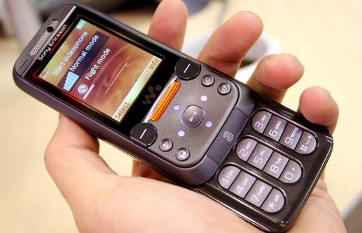 มือถือ Sony Ericsson W850 - Omegagadget 03