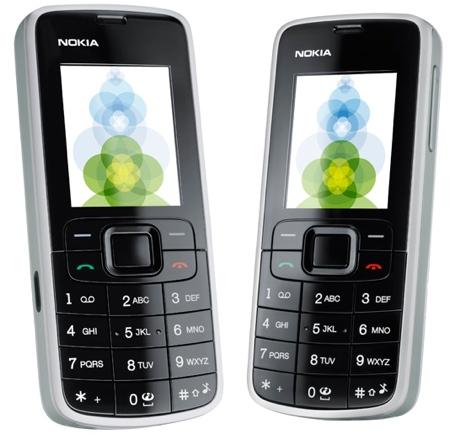 Nokia 3110 - Omega Gadget 3
