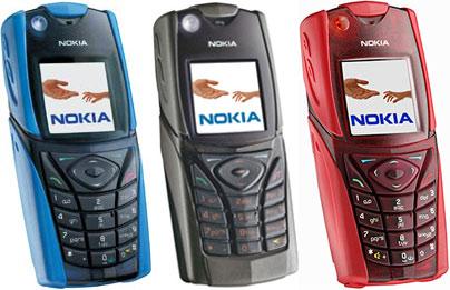 Nokia 5140 - Omega Gadget 2