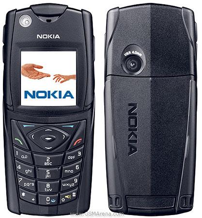 Nokia 5140 - Omega Gadget