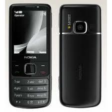 nokia 6700C Classic - Omega Gadget 4