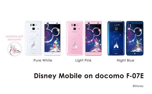 มือถือญี่ปุ่น Docomo Fujitsu F-07E Disney แอนดรอยด์ กันน้ำ