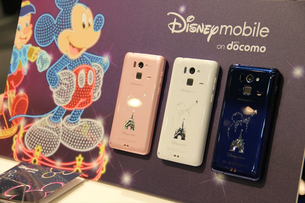 มือถือญี่ปุ่น Docomo Fujitsu F-07E Disney แอนดรอยด์ กันน้ำ สามสีสวยงาม