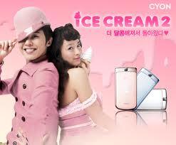 Lg Icecream2 - Omega Gadget 8