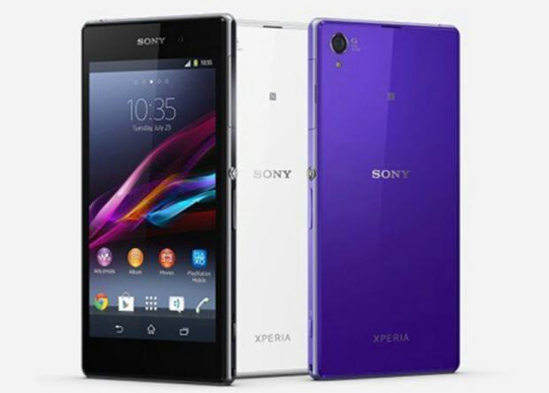 Sony Xperia Z1 - Omega Gadget
