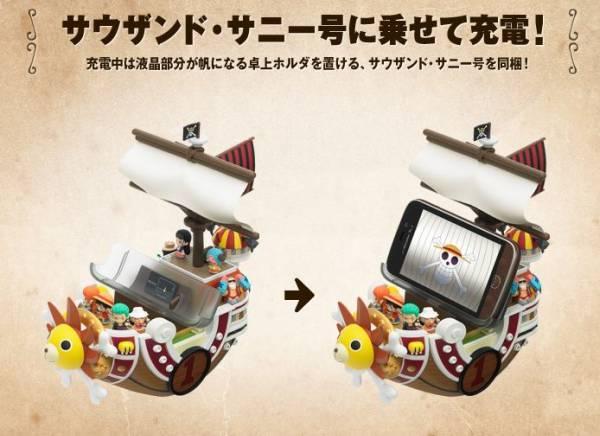 Docomo NEC N-02E One Piece - Omega Gadget 2