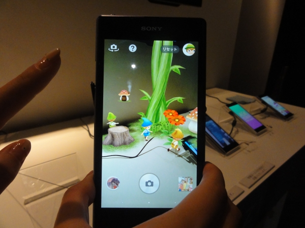 Docomo SO-01F Sony Xperia Z1 - Omega Gadget 6