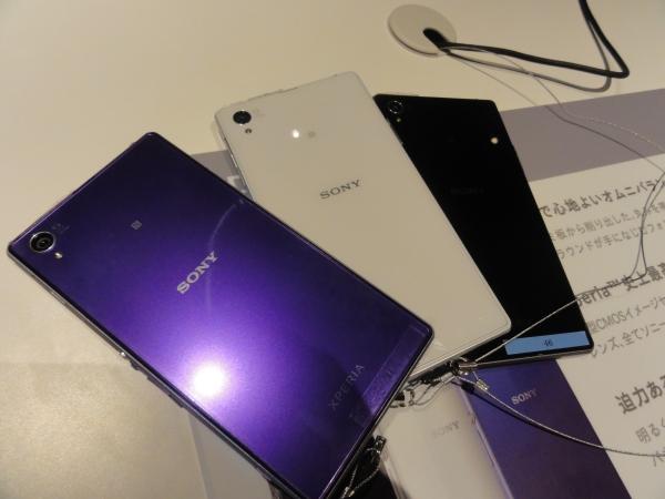 Docomo SO-01F Sony Xperia Z1 - Omega Gadget 8
