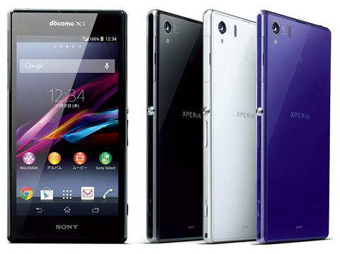 Docomo SO-01F Sony Xperia Z1 - Omega Gadget