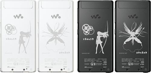 NW-F805 Madoka - Omega Gadget 6