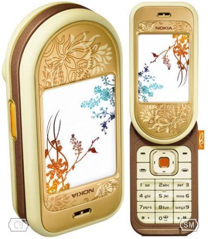 nokia 7373 - Classic Phone By Omega Gadget สีทอง