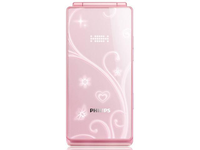 philips Xenium x606 - Omega Gadget 2
