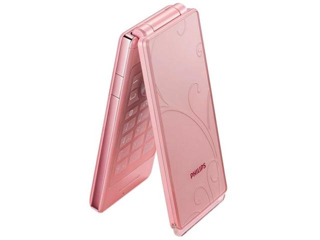 philips Xenium x606 - Omega Gadget 3