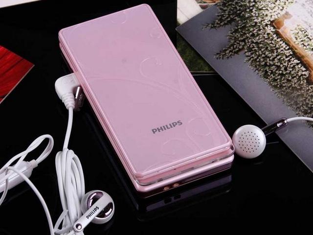philips Xenium x606 - Omega Gadget 5