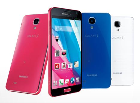 Docomo SC-02F Samsung Galaxy J - Omega Gadget 7