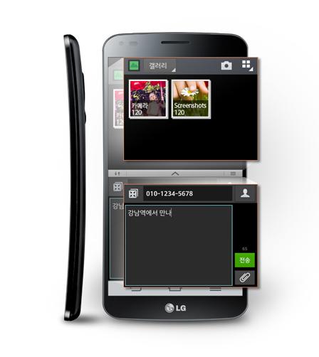 LG G Flex - Omega Gadget 8