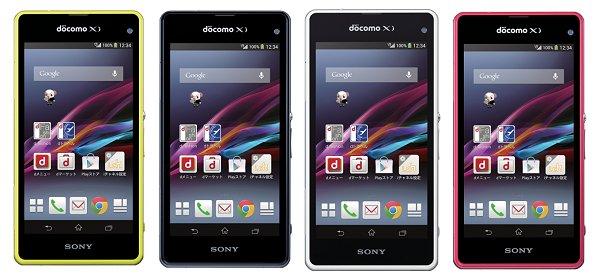 Docomo SO-02F Sony Xperia Z1F - Omega Gadget 4