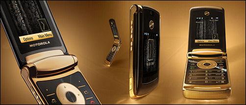 Motorola RAZR2 V8 Luxury Gold Edition - Omega Gadget 4
