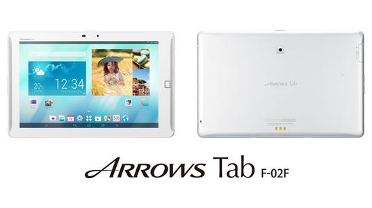 Docomo F-02F Fujitsu Arrows Tablet - Omega Gadget 2