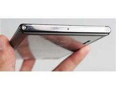 LG Optimus Vu - Omega Gadget 14