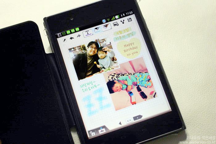 LG Optimus Vu - Omega Gadget 5