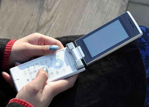Sharp Solar - Omega Gadget 3