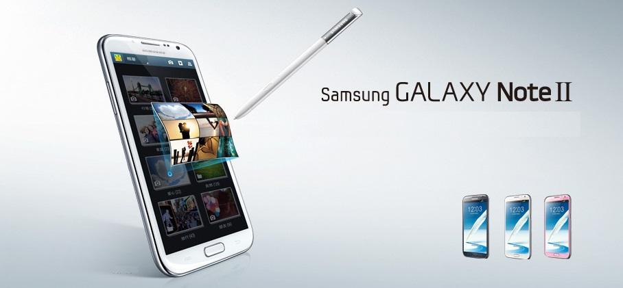 Samsung Galaxy Note 2 Dual Sims - Omega Gadget 11