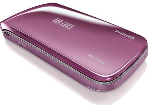 มือถือ Philips Xenium Tough - Omega Gadget 5