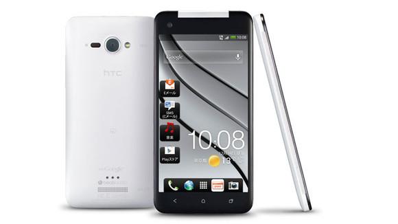 HTC Butterfly สีชมพู - Omega Gadget 9