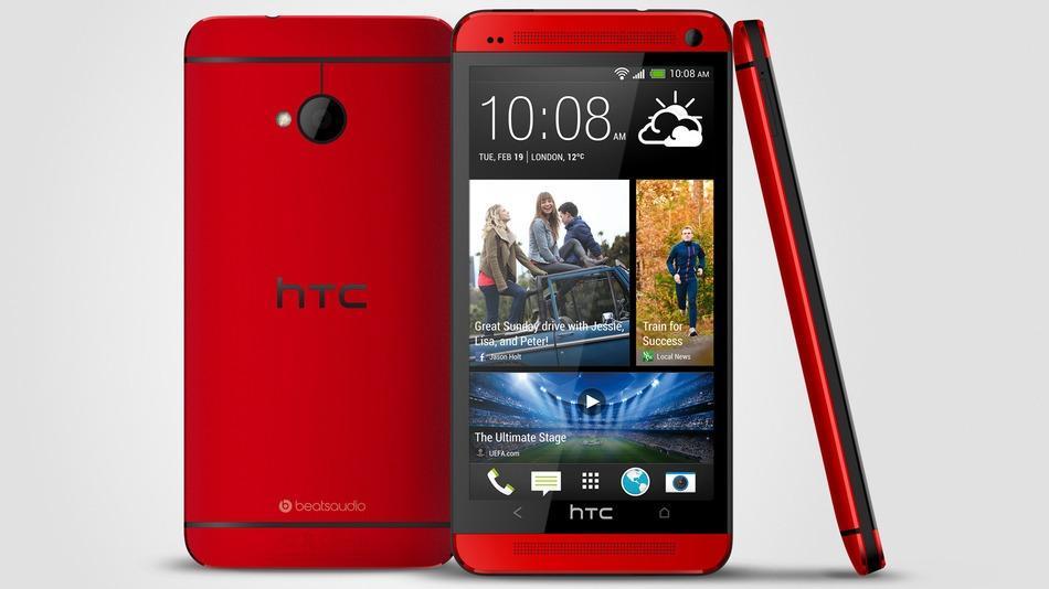 HTC One สีแดง - Omega Gadget 3