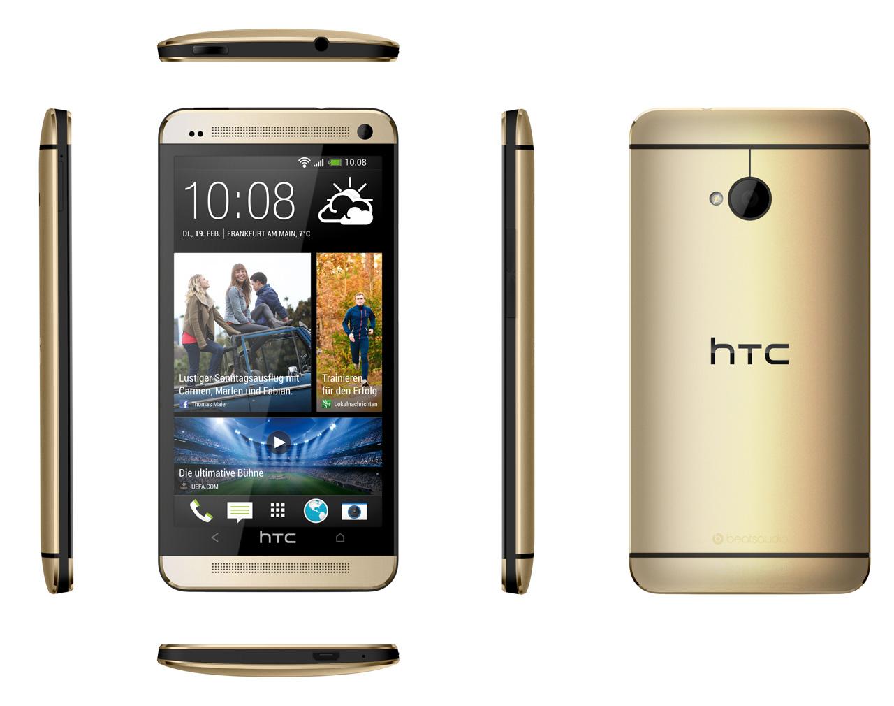 HTC One M7 สีทอง - Omega Gadget 2