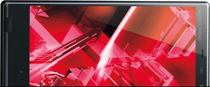 Softbank 203SH - Omega Gadget 13
