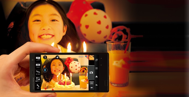 Softbank 203SH - Omega Gadget 16