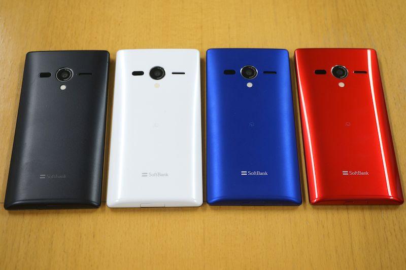 Softbank 203SH - Omega Gadget 8