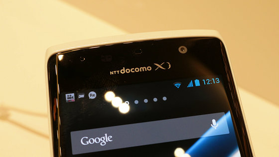 Docomo N-04E NEC Medias X - Omega Gadget 18