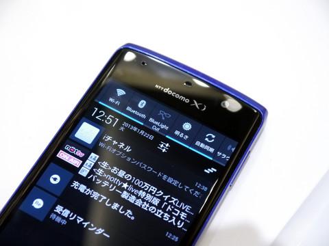 Docomo N-04E NEC Medias X - Omega Gadget 7
